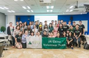 Junior Achievement China